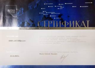 Офисные перегородки ПВХ в Минске